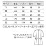 ENHナースジャケット(半袖)73-1828(3L)(白/ネイビー) 3