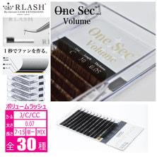 【RLASH】One Second Volume[BLACK-BROWN]
