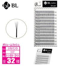 【BL】5Dラッシュ