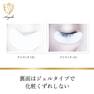 【Angelic】ジェル アイパッチ(小) 400組 3