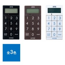 アイビル デジタルタイマー スリムキューブ Z-430