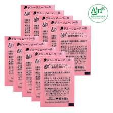 【癒本舗】Ajeグルーリムーバー5g(パウチ型)【お得な10個セット】