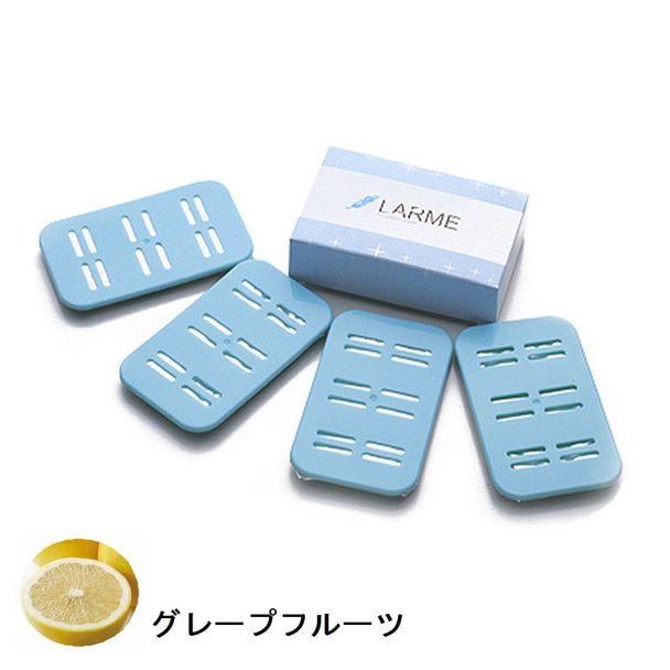 おしぼり用アロマ芳香剤 LARME(ラルム)4シート入り・グレープフルーツ 1
