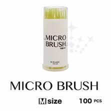 【RLASH】マイクロブラシM 100本入り