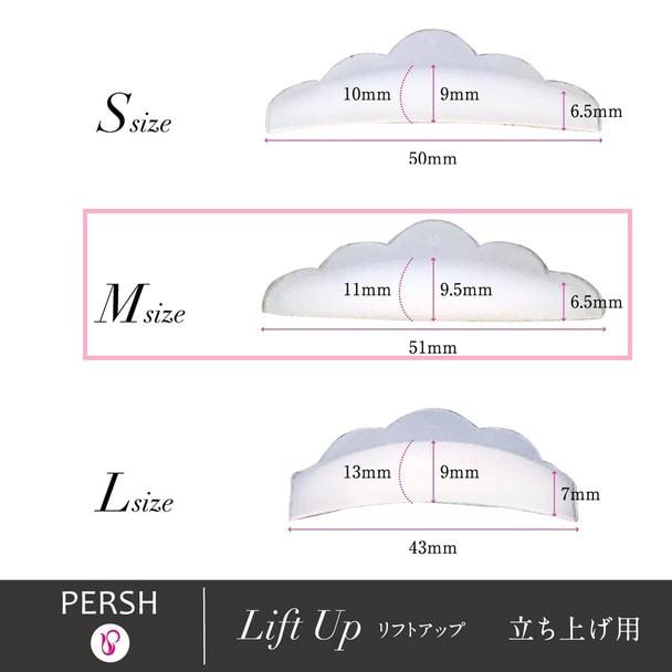 【テクニコ】PERSH ラッシュリフト用ロット<リフトアップ>単サイズ M 1