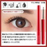 【松風】スーパーコーティング【超撥水保護液】3ml (12本セット) 4