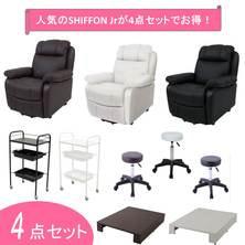 【アイラッシュ】開業SHIFFON Jrセット