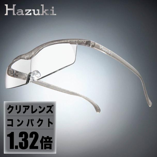 【ハズキルーペ】クリアレンズ コンパクト 1.32倍 チタンカラー 1