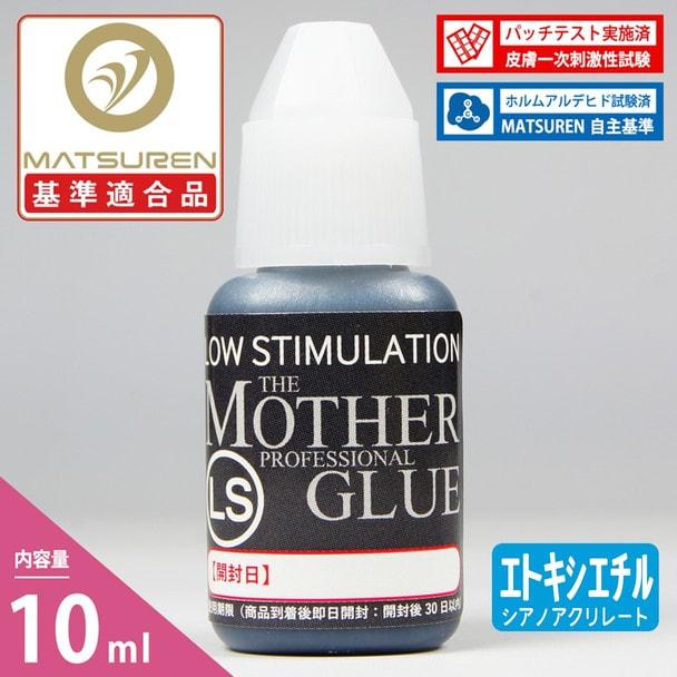 【松風】LS超低刺激■マザーグルー■日本製上級者向け10ml