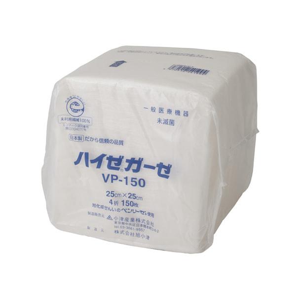 ハイゼガーゼ VP-150 150枚 1