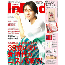 【定期購読】inRED (インレッド)[毎月7日・年間12冊分]