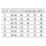 ENHナースパンツ73-945(3L)(サックス) 4
