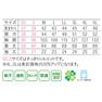 半袖ポロシャツ HM2679(L)(桜) 8