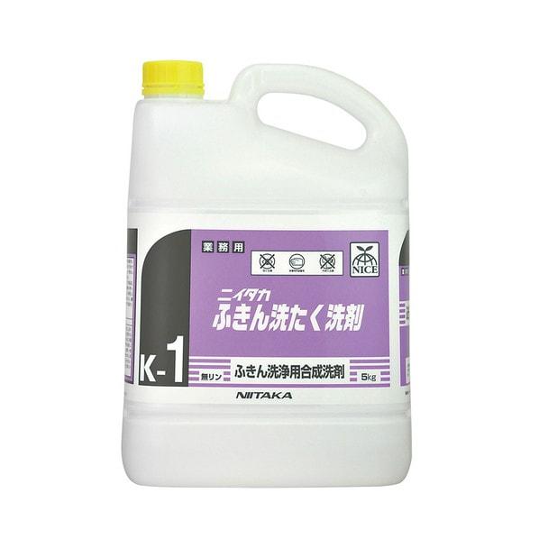 ニイタカ ふきん洗たく洗剤 5kg