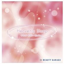 【CD】 サウンドセラピーセレクション ~Heavenly Sleep~(ヘブンリースリープ)