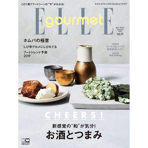 【定期購読】ELLE gourmet (エル・グルメ) [6日発行・年間5冊分]