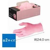 NO.885 ロゼピンクのつかいきり手袋 100枚入り Sサイズ
