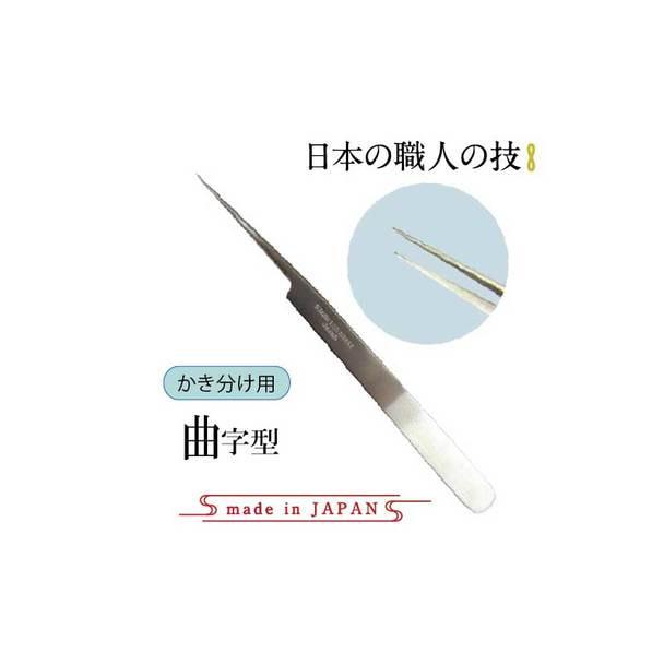 【テクニコ】日本製高級ステンレスピンセット 曲字型(長さ12.5cm)(pin13)