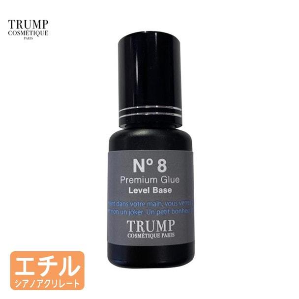 【TRUMP】No.8 プレミアムグルー[Level Base]10ml 1