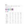 衿付ノワールワンピースS-3(L)(黒) 6