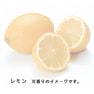 タオル蒸し器用アロマチップ(30個入り)(レモン) 2