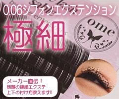 reggina_gokuboso006_240-200.jpg