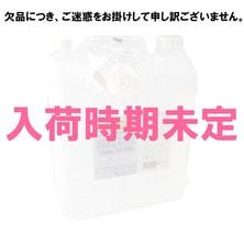 消毒用エタノールMIX 5000ml