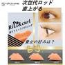 【VENUS COSME】RiLi&curlロットセット SMLセット 2