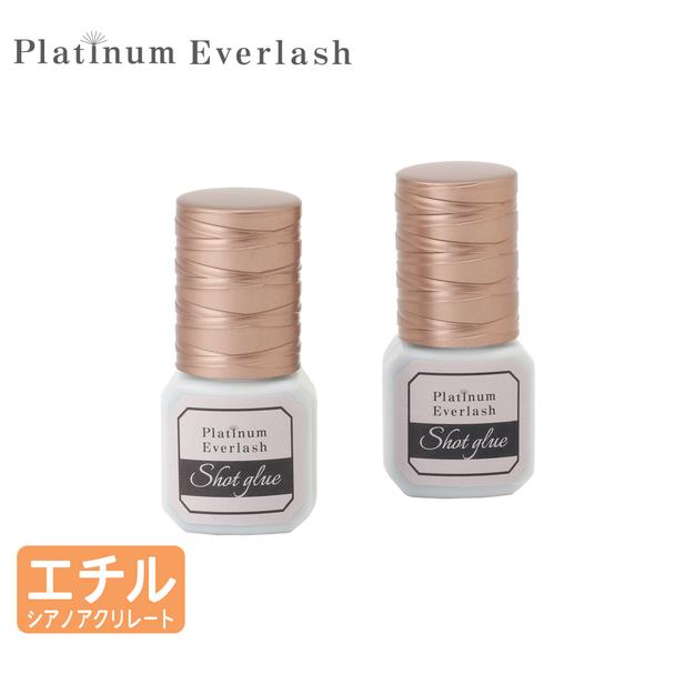 【Platinum Everlash】ショットグルー<5ml>×2本