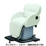 【大広】電動シャンプーチェア DOLCE111(N)S 2
