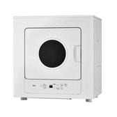 業務用ガス衣類乾燥機 RDTC-53S(ガスコードタイプ)(12A13A)