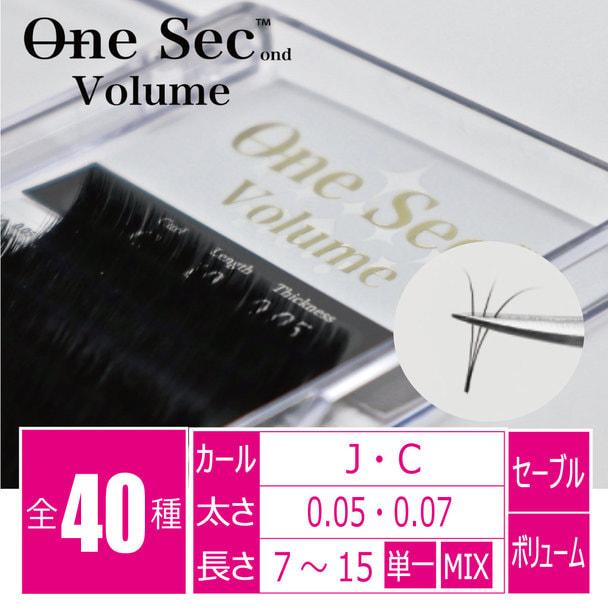 ONE SEC・BLACK[Cカール太さ0.07長さ9mm]