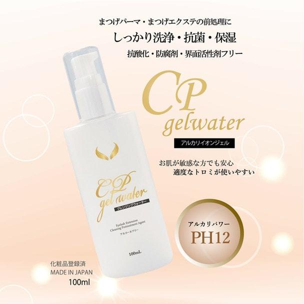 【Flap eyelashes】CPゲルウォーター 100ml