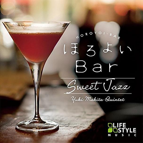 【CD】ほろよいBar~スウィート・ジャズ