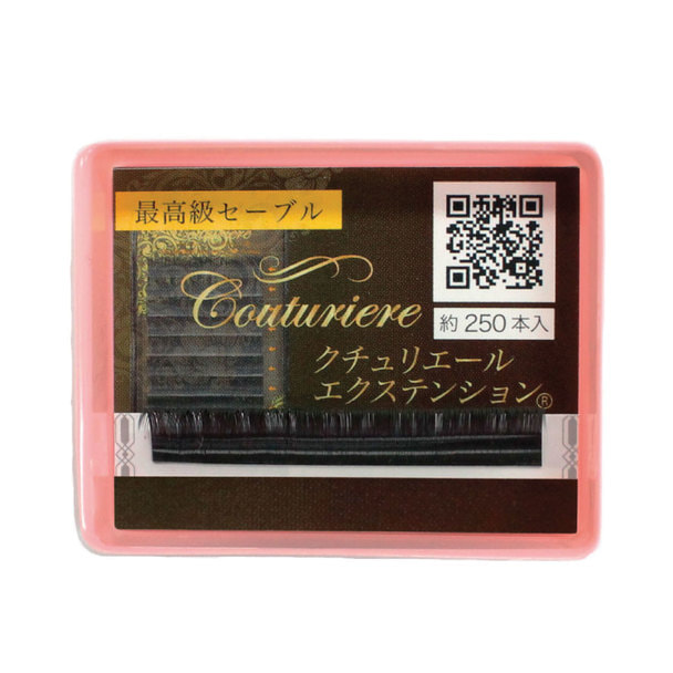【1列】クチュリエールエクステンション(カールC3 太さ0.15 長さ11mm)