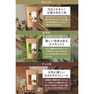 Dr.'s Natural recipe ボタニカルライフプロテイン(きなこ味)375g 4
