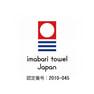 【今治タオル】ニュアージュ プロ バスタオルL (68×140cm)2780(ローズ) 2