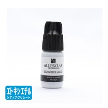 【ALLESKLAR】SENSITIVE GLUE 5ml