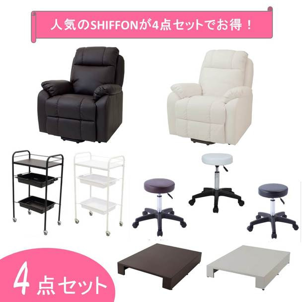 【アイラッシュ】開業SHIFFONセット 1