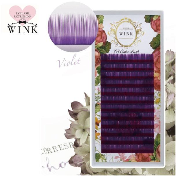 【WINK】バイオレット[Jカール 太さ0.15 長さ8mm]