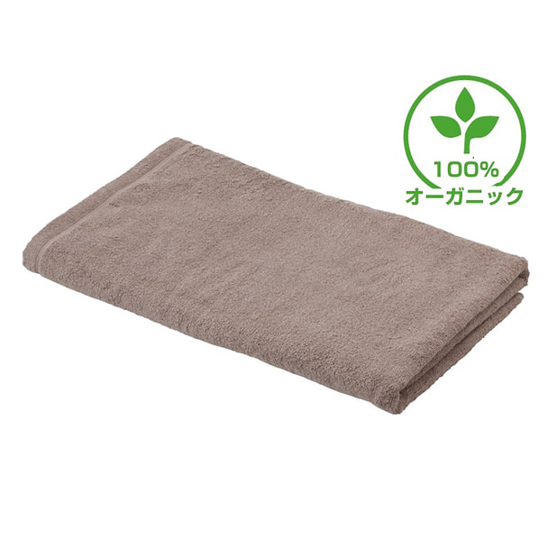 【ホテル仕様】オーガニックコットン特大タオルシーツ 100×220cm(モカブラウン) 1