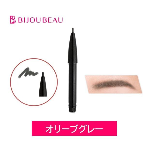 【BIJOUBEAU】アイブロウペンシルカートリッジ(オリーブGRY) 1