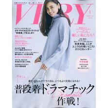【定期購読】VERY (ヴェリィ)[毎月7日・年間12冊分]