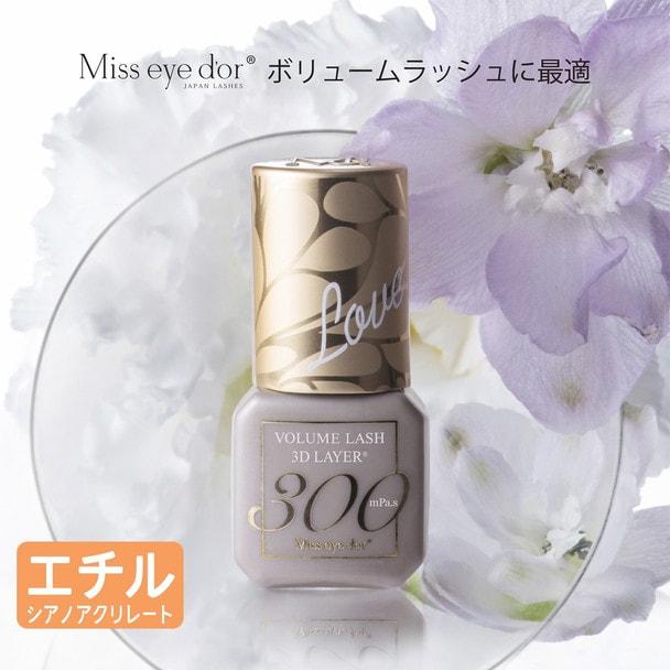 【miss eye d'or】フレッシュグルーVOLUME LASH 300  5ml 1