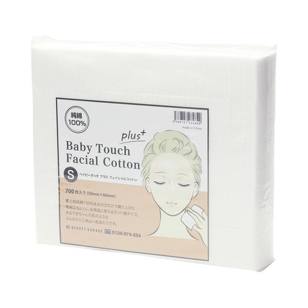 Baby Touch+ フェイシャルコットン S(50×60mm/700枚入)