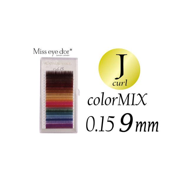 デザインカラーラッシュ Jカール【太さ0.15】【9mm】C15J9 1