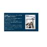 【DVD】 人物写真の上手な撮り方 1