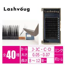 【Lashvoug】VolumeLashes