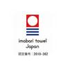 【今治タオル】薄くて軽いガーゼの様なタオル ハンドタオル(32×37cm)9253(パープル) 3