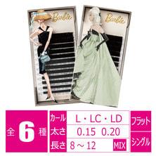 【Barbie】フラットマットラッシュ